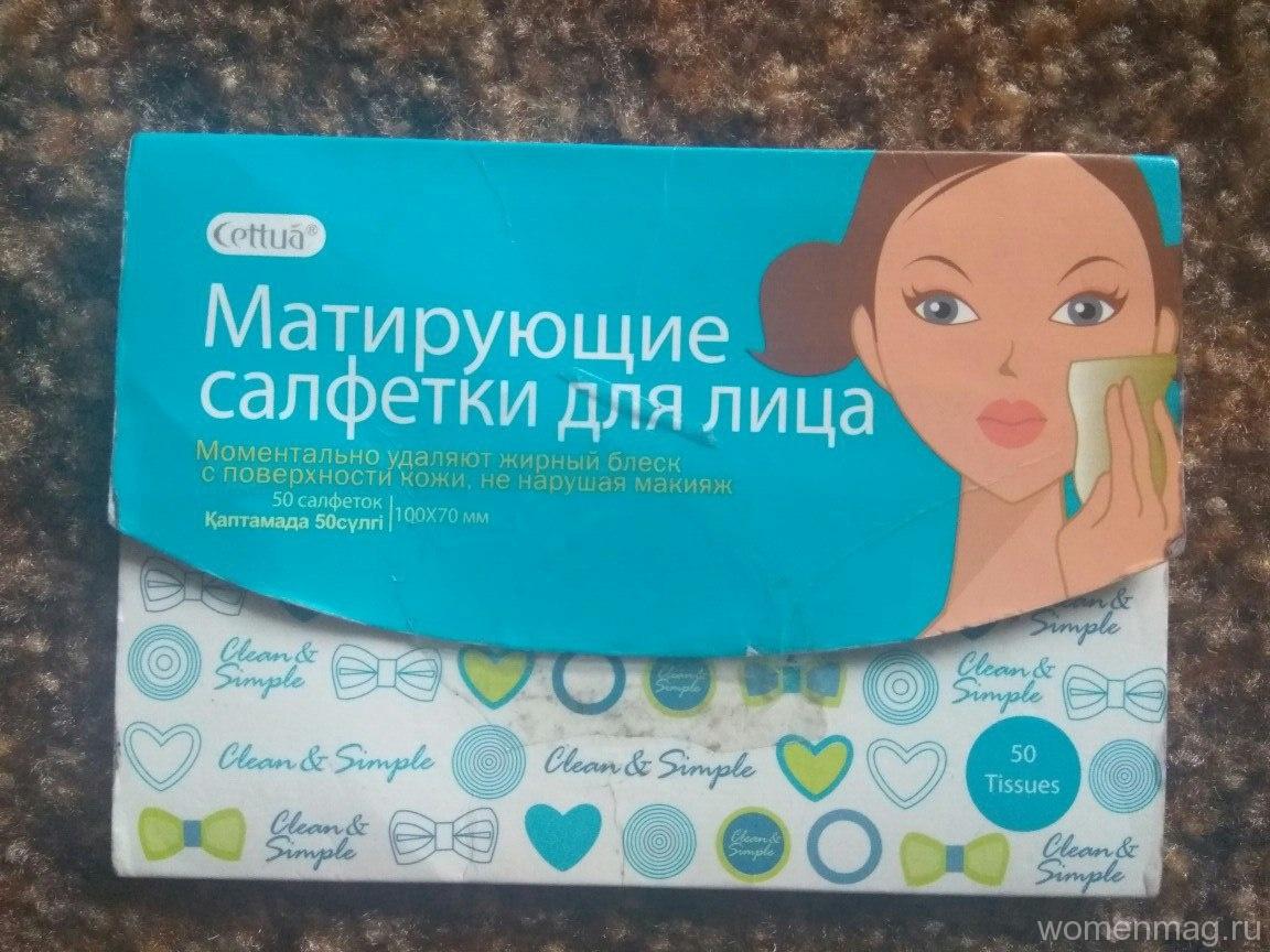 Матирующие салфетки для лица Cettua. Мой отзыв