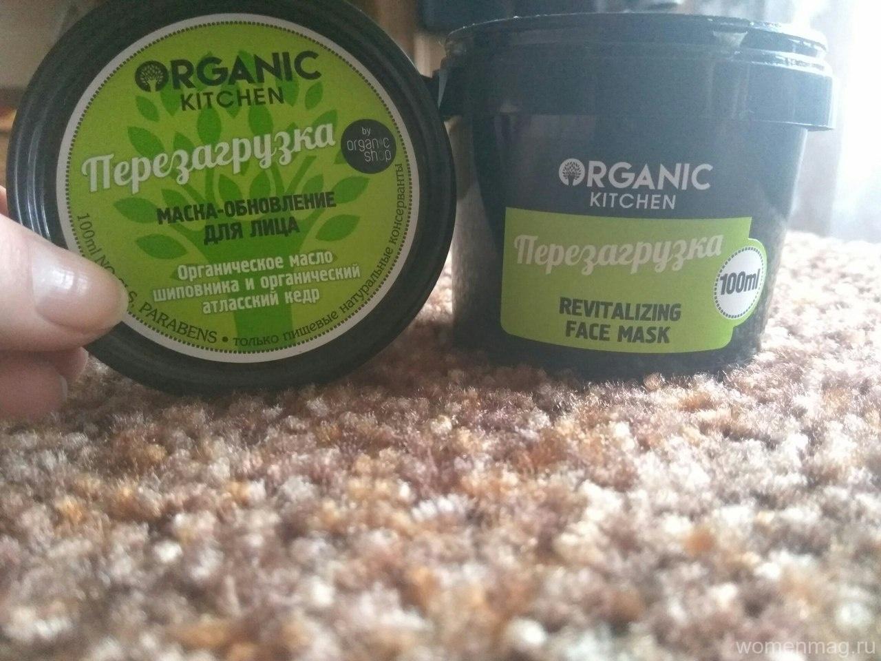 Маска-обновление для лица Organic Kitchen «Перезагрузка». Отзыв