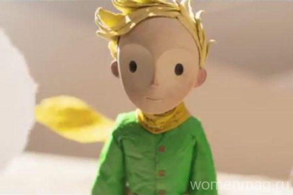 Мультфильм Маленький принц