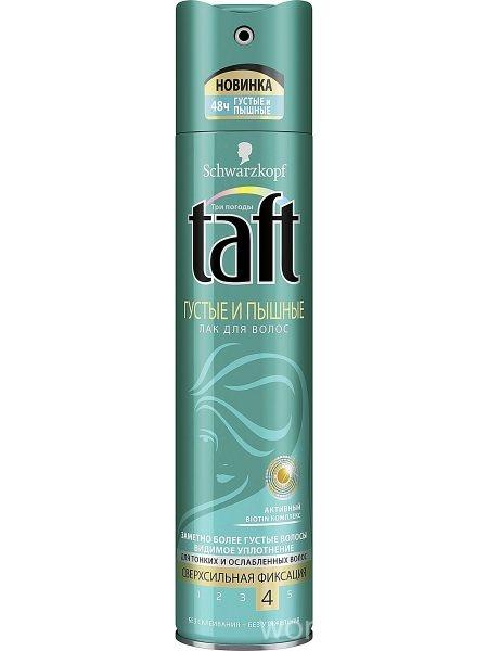 Лак для волос Taft Густые и пышные