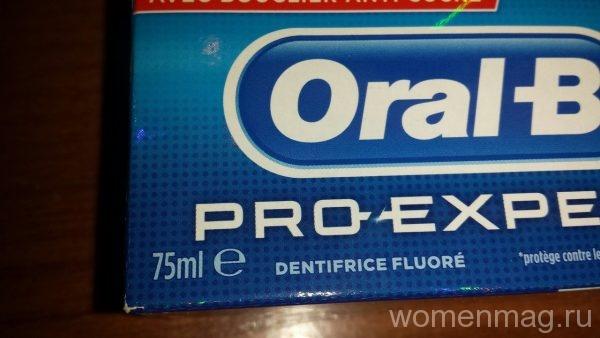 Зубная паста Oral-B Pro-Expert