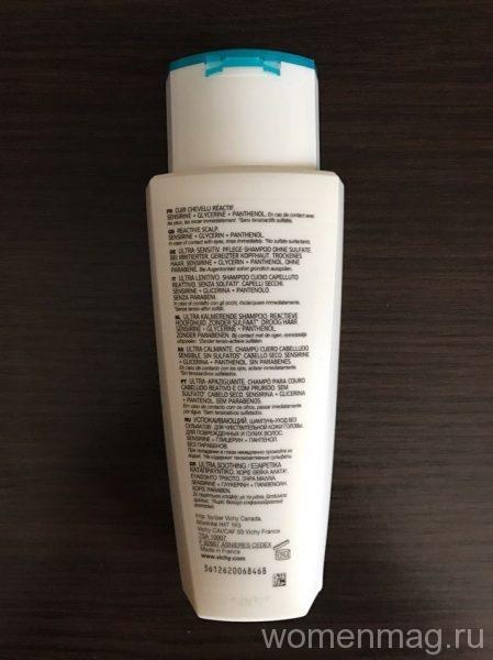 Успокаивающий шампунь-уход VICHY Dercos без сульфатов для чувствительной кожи головы и поврежденных сухих волос