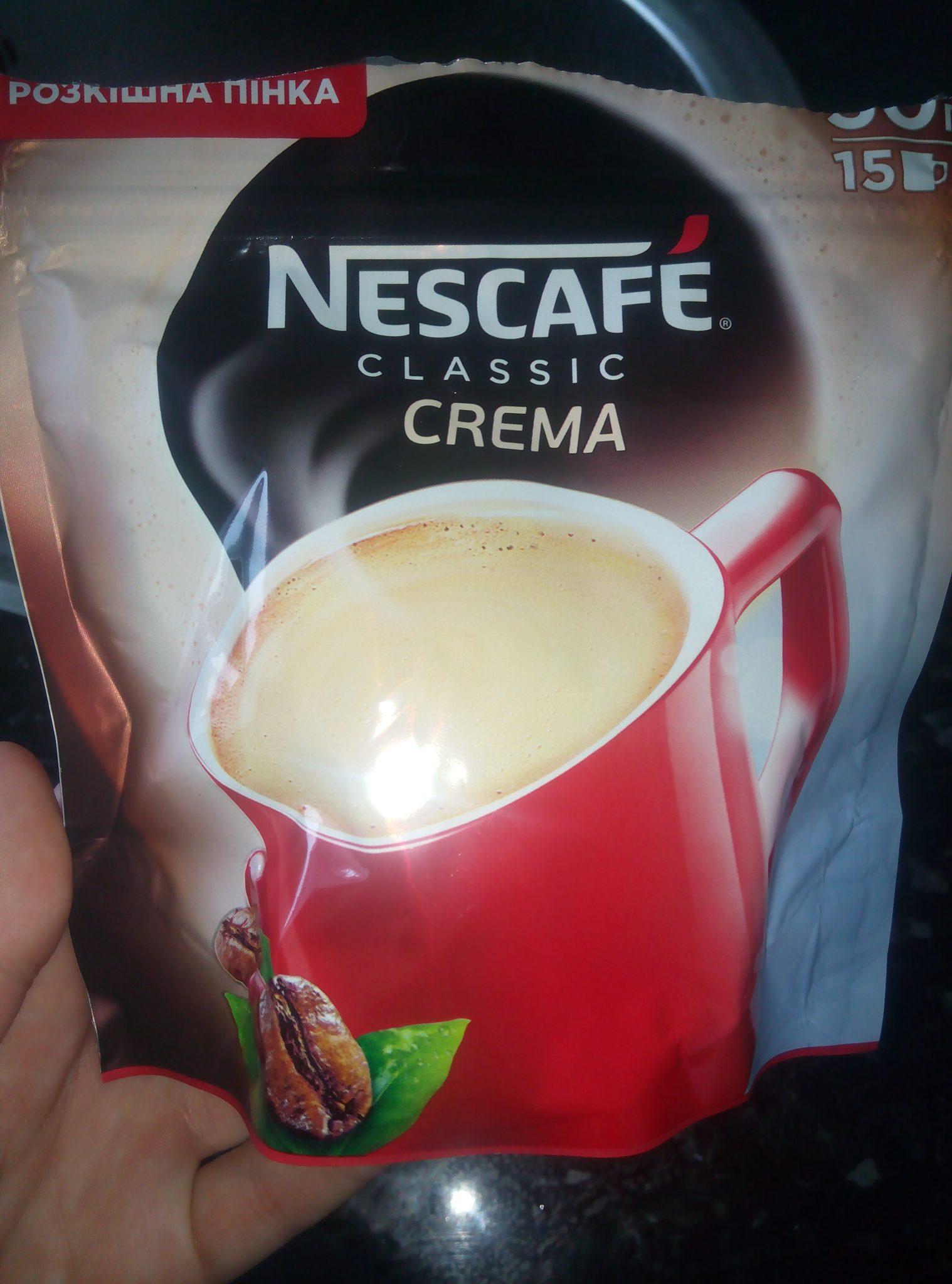 Растворимый кофе «Nescafe Classic CREMA»