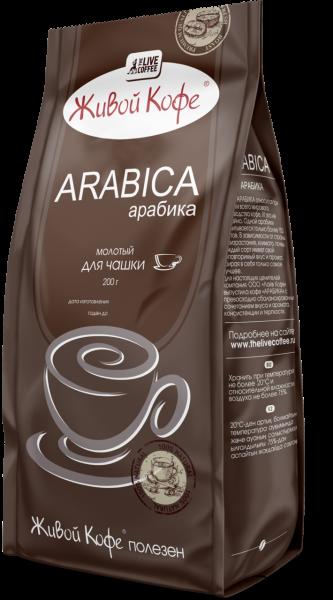 Кофе Живой кофе арабика
