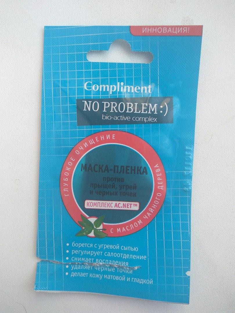 Маска-пленка против прыщей, угрей и черных точек «No problem» от Compliment. Отзыв