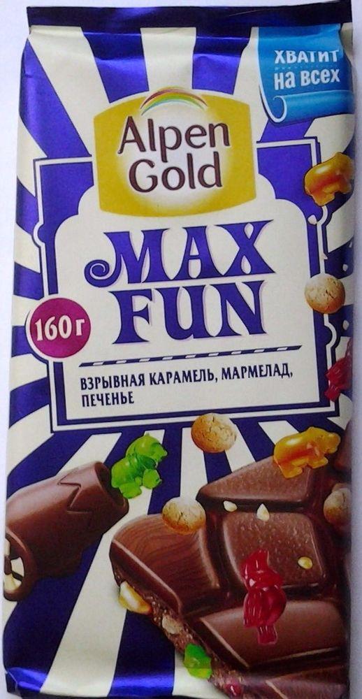 Отзыв о шоколаде Alpen Gold Max Fun «Взрывная карамель, мармелад, печенье»
