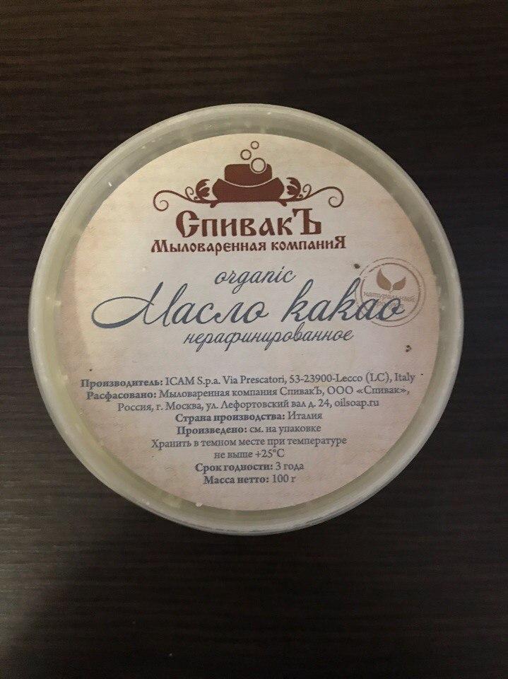 Масло какао нерафинированное Спивакъ. Отзыв