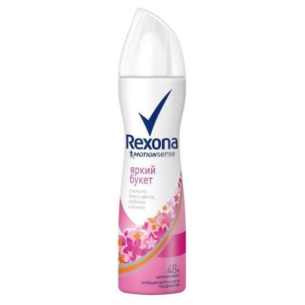 Дезодорант Rexona Яркий букет