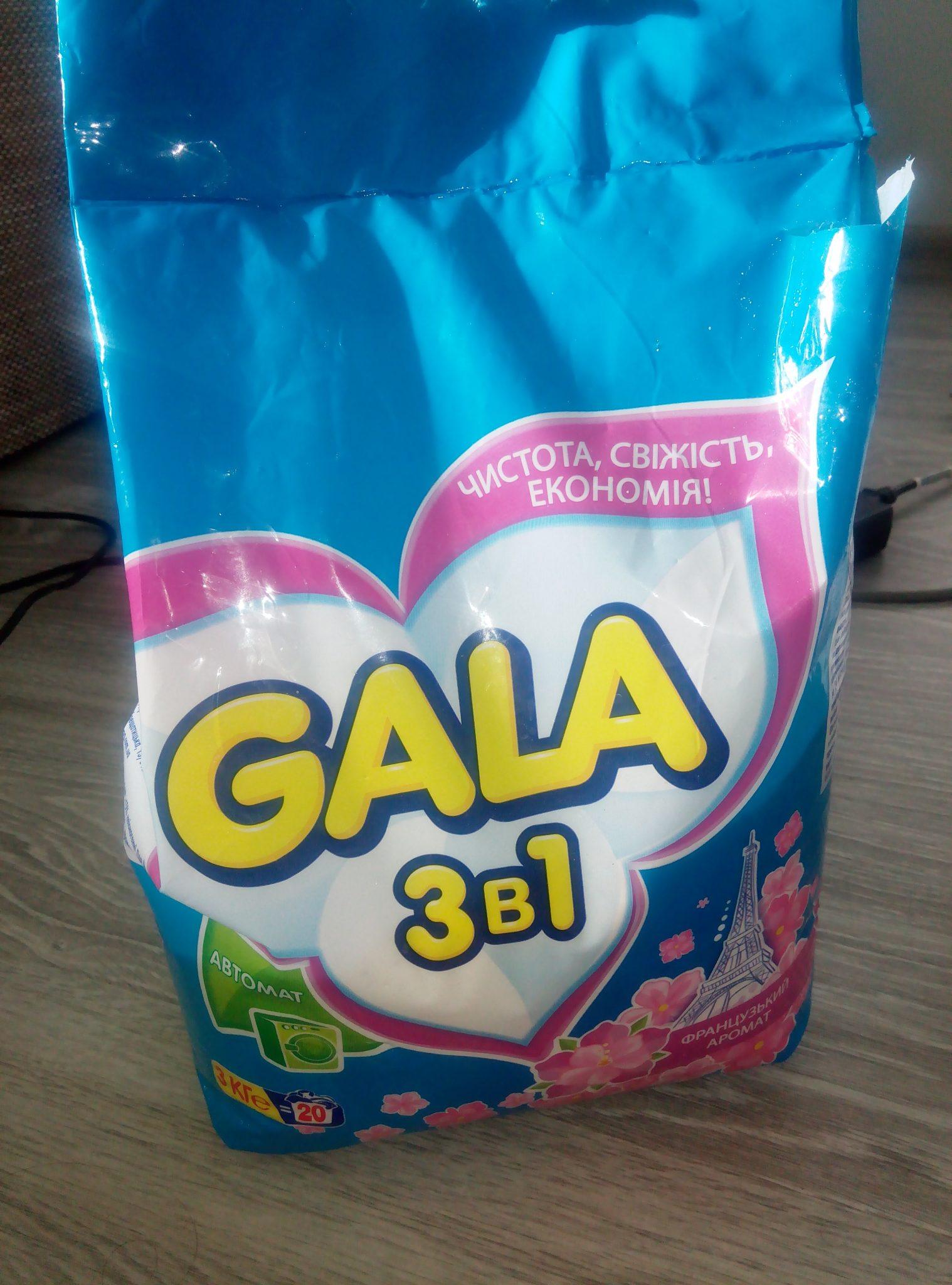Стиральный порошок Gala Автомат 3 в 1 «Французский аромат»