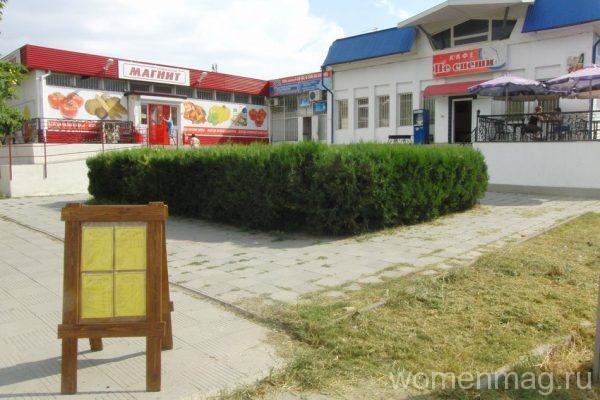 Анапа ул. Краснодарская
