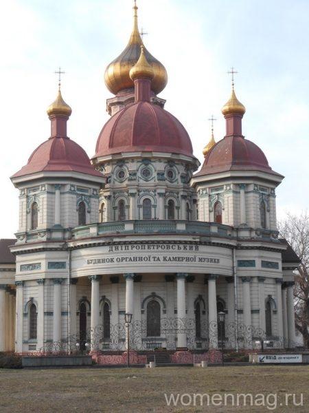 Днепропетровский дом органной и камерной музыки