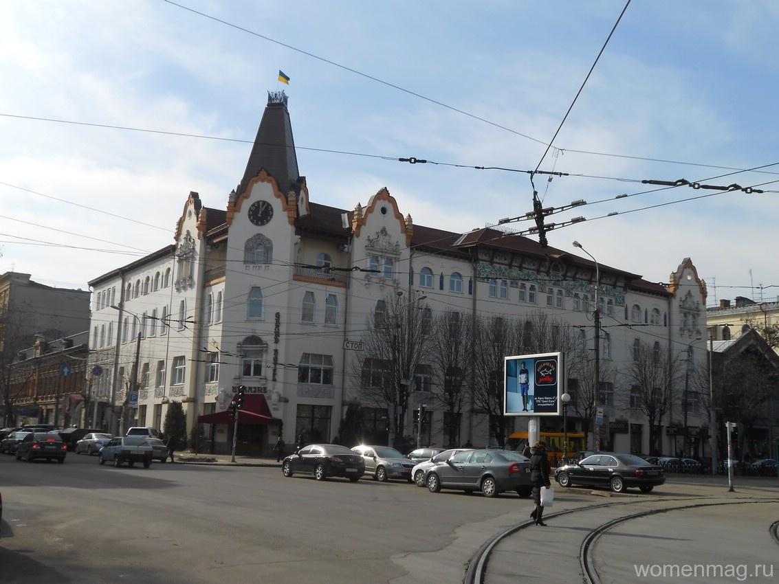 Гранд Отель «Украина» в Днепропетровске