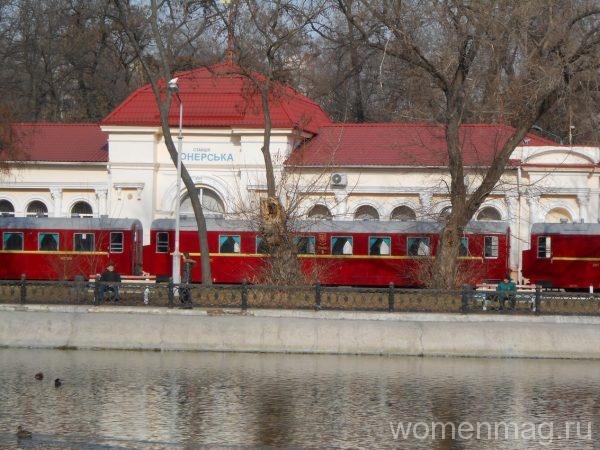 Детская железная дорога парка Лазаря Глобы в Днепропетровске