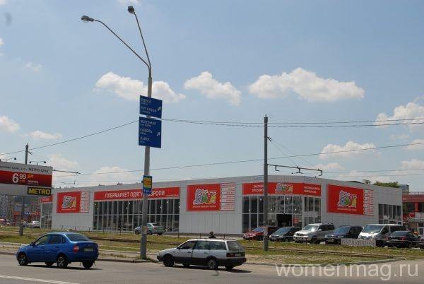 Гипермаркет одежды из Европы «Баул» на проспекте Григоренко в Киеве