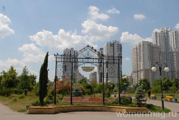 Парк Позняки в Киеве