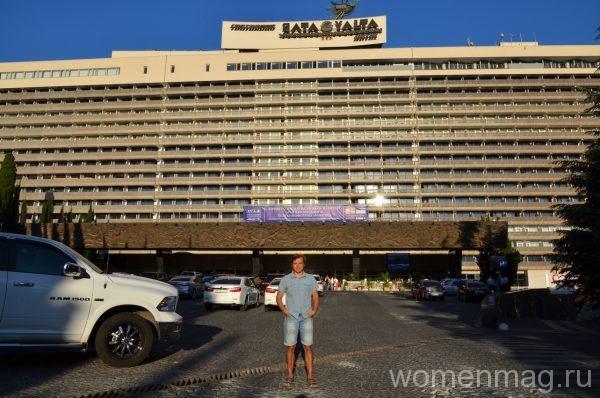 Гостиничный комплекс Ялта Интурист