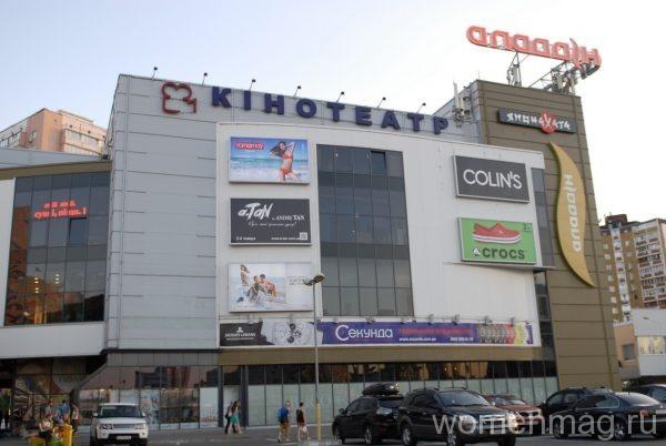 Торговый центр Алладин в Киеве