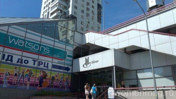 Торгово-развлекательный центр inSilver в Киеве