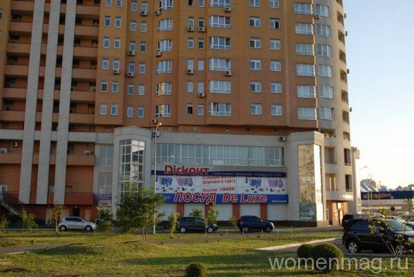 Магазин посуды Де люкс в Киеве