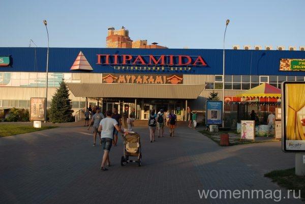 Торговый центр Пирамида в Киеве