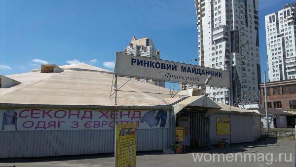 Секонд хенд Султанна в Киеве