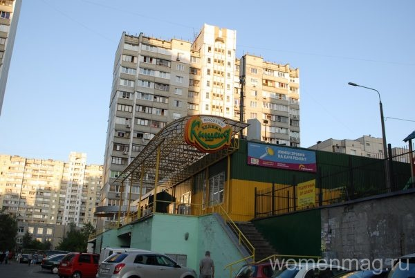 Магазин Велика Кишеня в Киеве