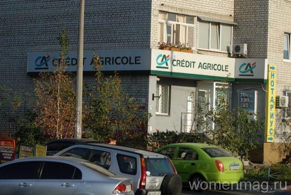 Отделение №17 банка Креди Агриколь в Киеве