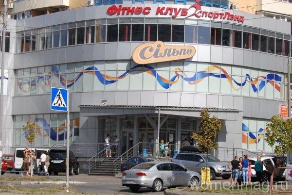Супермаркет Сильпо в Киеве