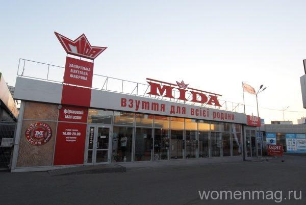 Магазин Мида в Киеве