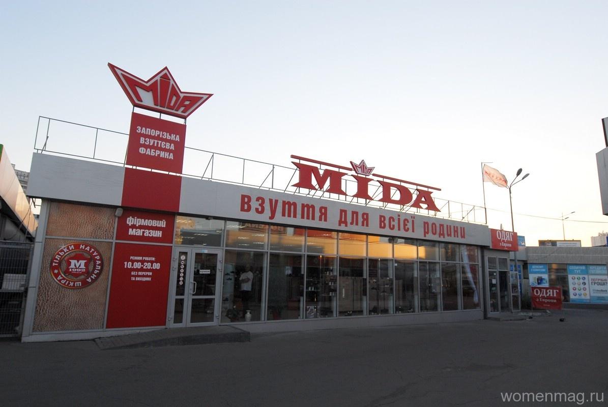 Магазин «Мида» в Киеве