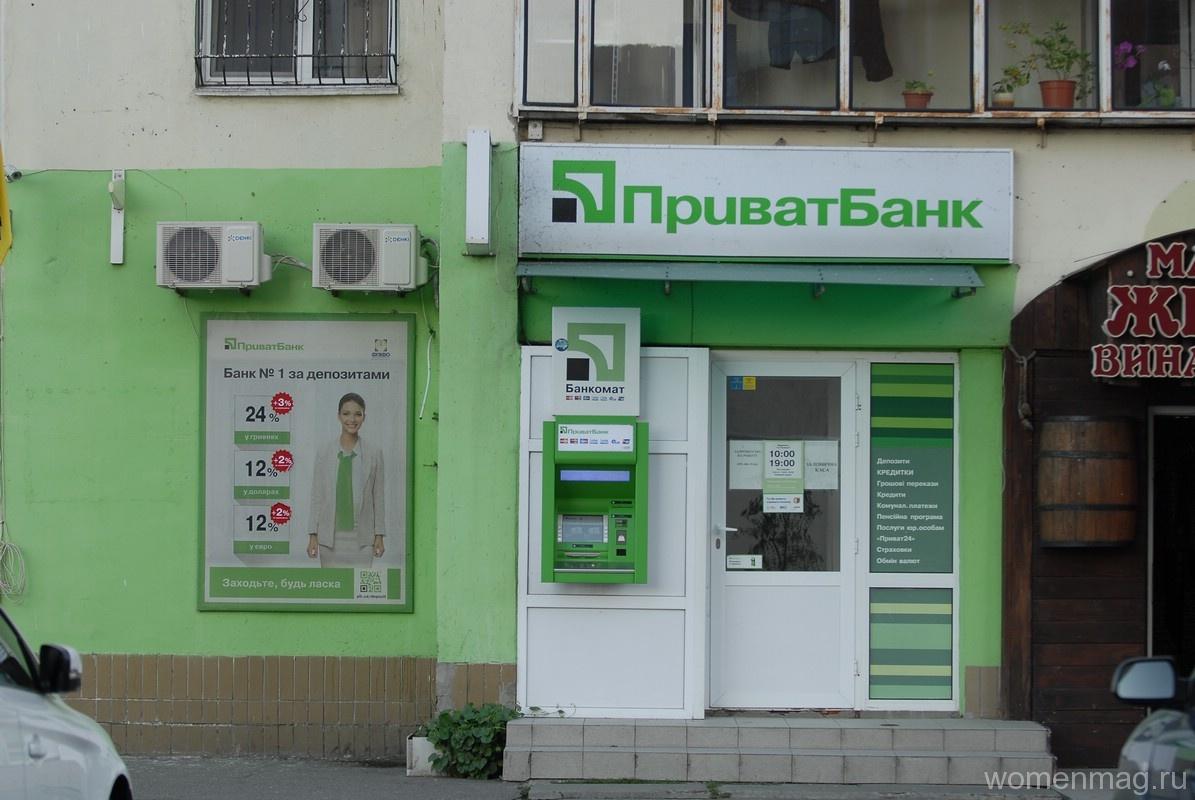 Отделение «ПриватБанка» в Киеве