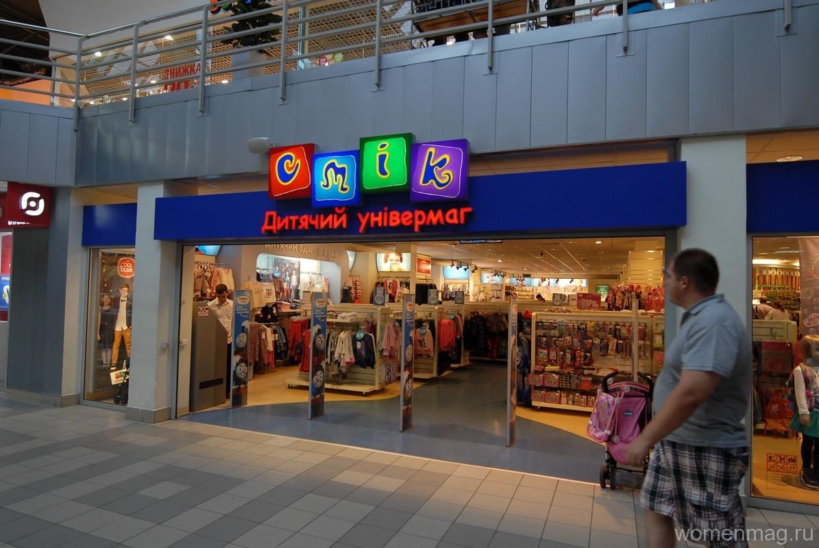 Детский магазин «СМИК» в Киеве