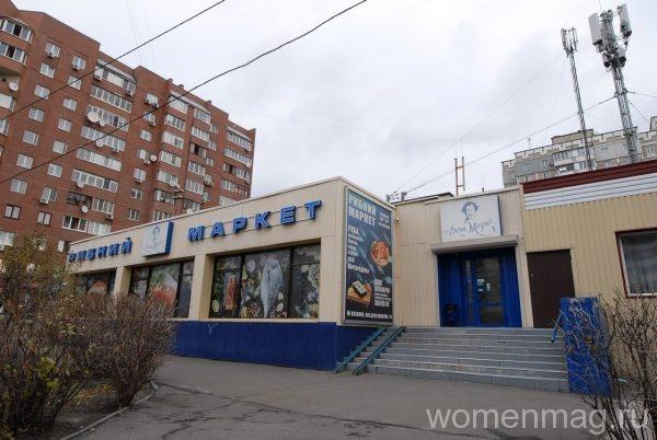Рыбный маркет Дон Маре в Киеве