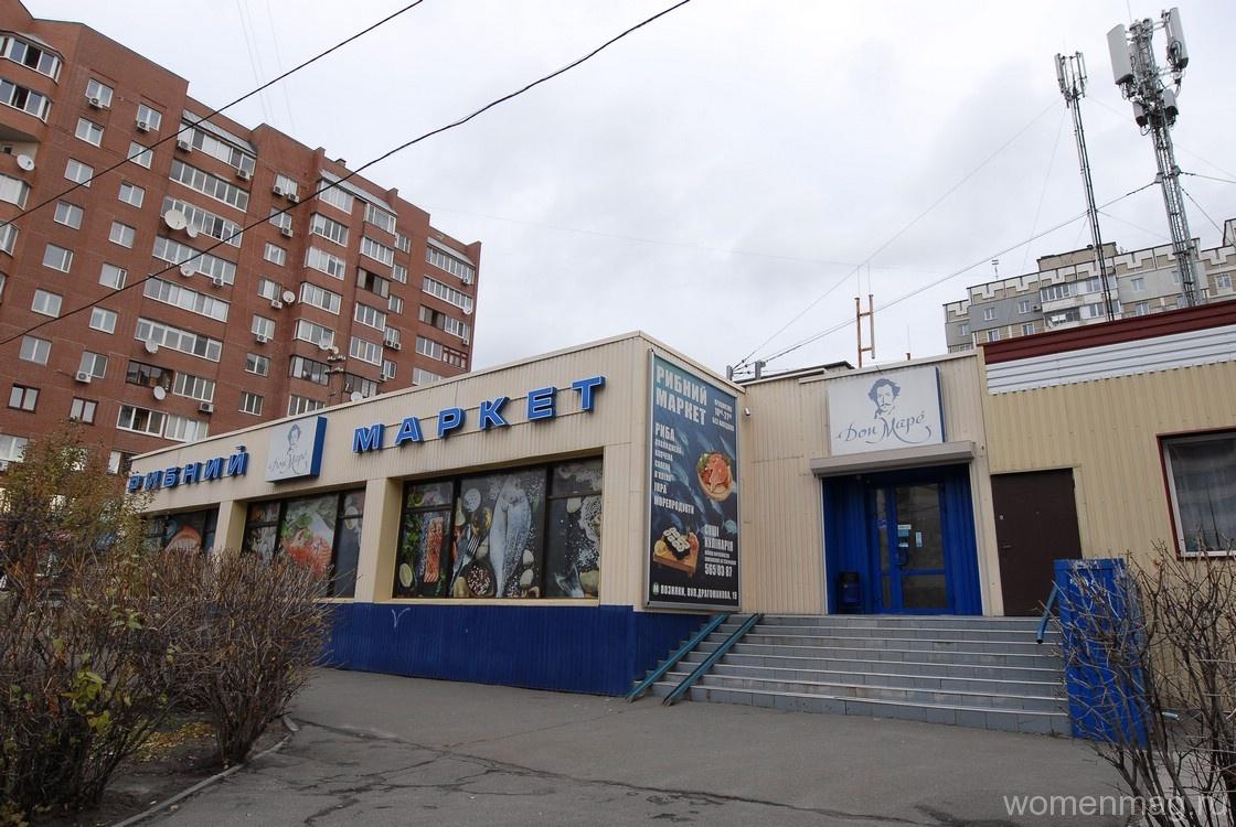 Рыбный маркет «Дон Маре» в Киеве