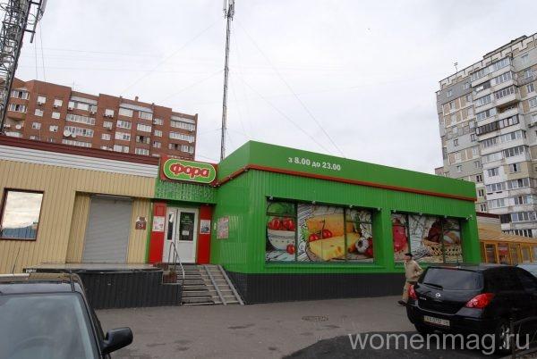 Супермаркет Фора в Киеве