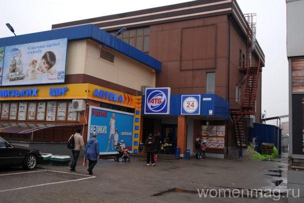 Национальная сеть продуктовых магазинов АТБ в Киеве