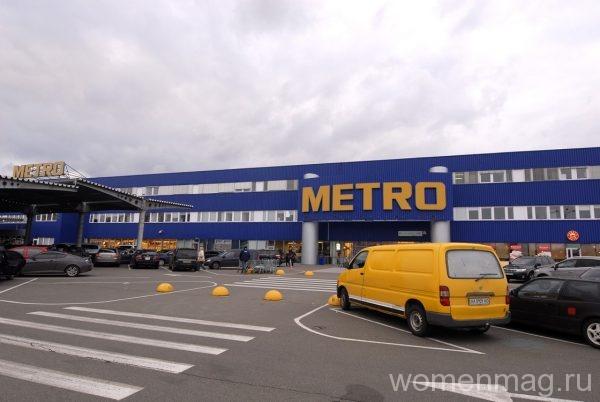 Торговый центр Метро в Киеве