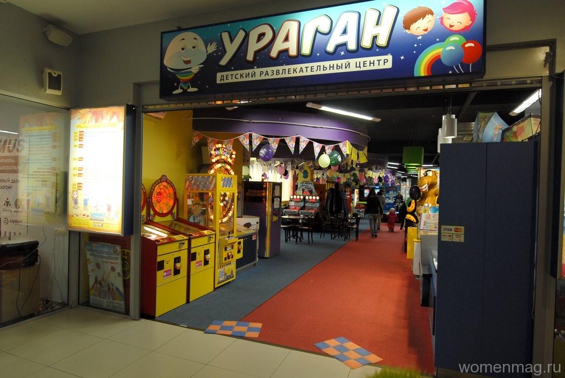 Детский развлекательный центр «Ураган» в Киеве