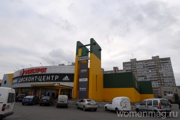 Супермаркет Велика кишеня в Киеве