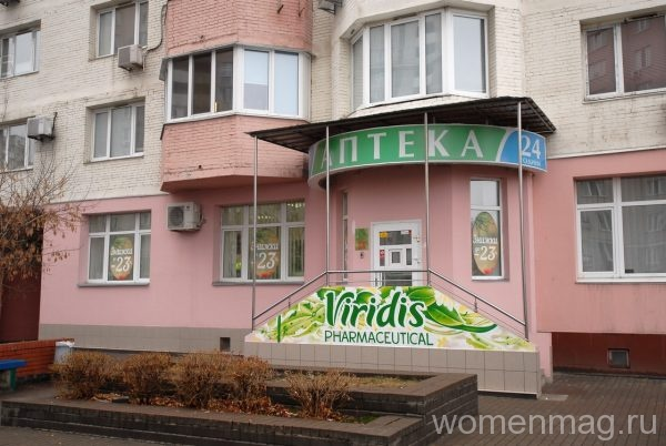 Аптека Виридис в Киеве