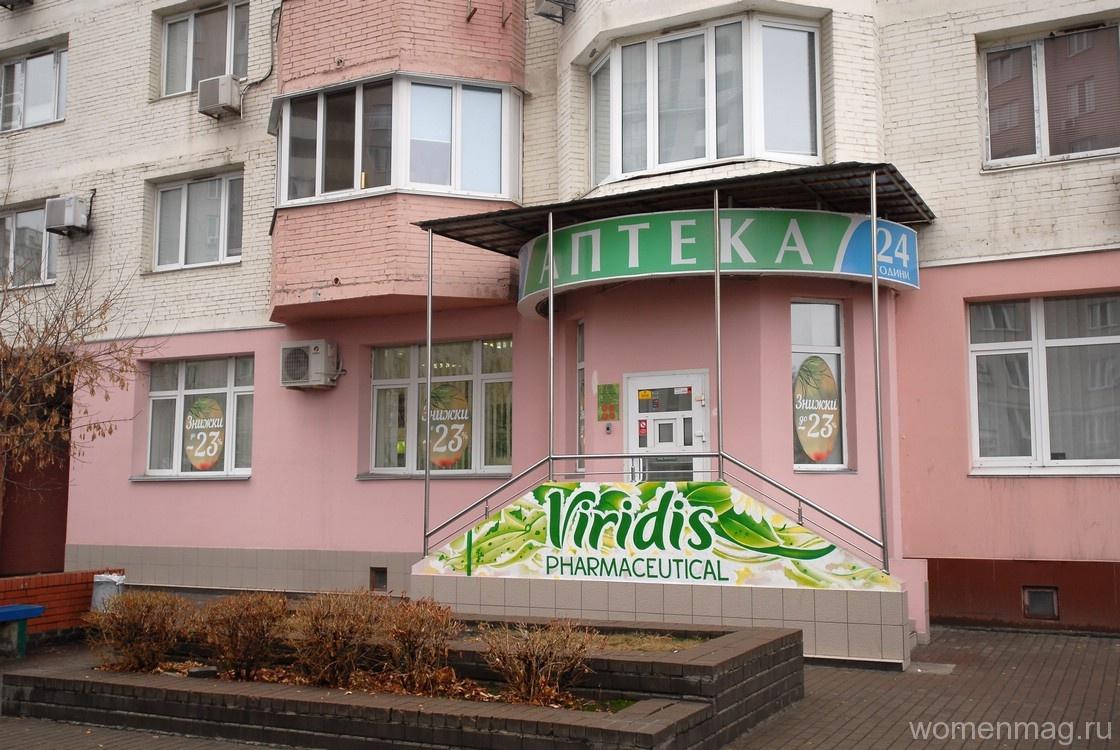 Аптека «Виридис» в Киеве