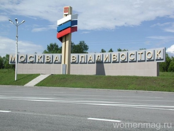 Путешествие на поезде Москва — Владивосток