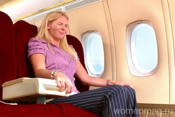 5 советов, как избавится от стресса во время полёта