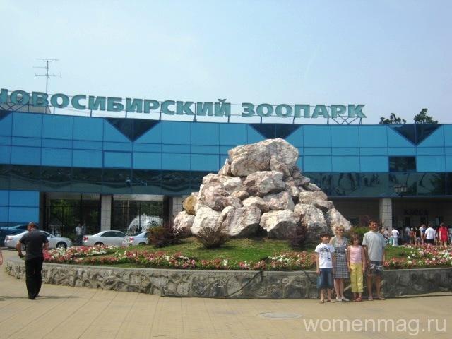 Прогулка в Новосибирском зоопарке