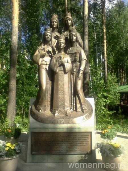 Ганина Яма в Екатеринбурге