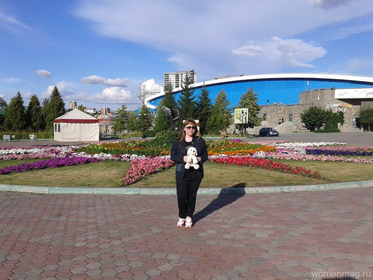 Семейный отдых в Челябинском зоопарке
