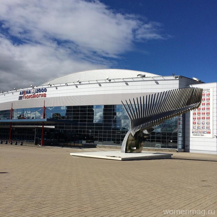 Ледовая арена и памятник погибшей команде в Ярославле
