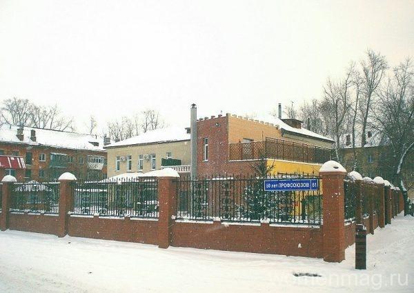 Арт-мастерская «Марципан» в Омске