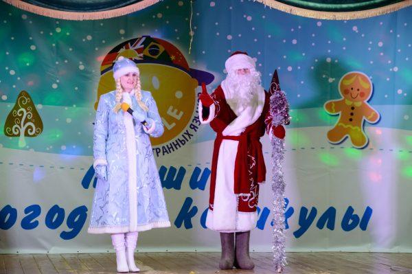 «Смайл» (образовательный центр «Твой успех» в Омске)