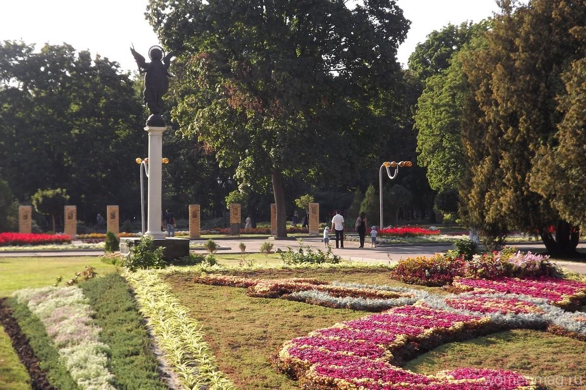Городской сад имени Шевченко в Харькове